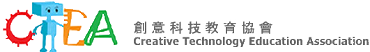創意科技教育協會
